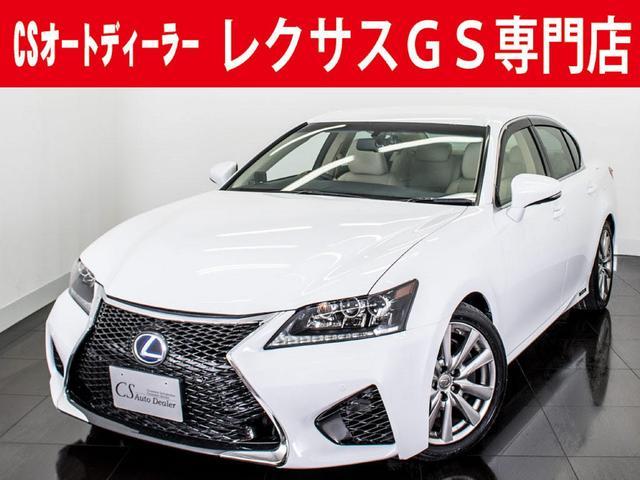 レクサス 450h I-PKG 本革 エアシート コンビH HDD