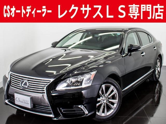 レクサス LS460 バージョンL最終/全画面SDマルチ/黒革