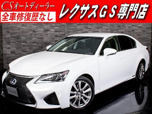 「レクサス」「GS」「セダン」「千葉県」の中古車