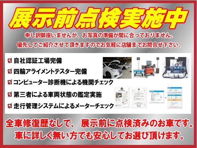 レクサス Ver-C HDDナビ地デジ シートヒーター