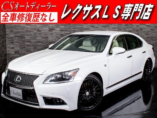 レクサス LS460 Fスポーツ 最終/メローホワイト/HDDマルチ