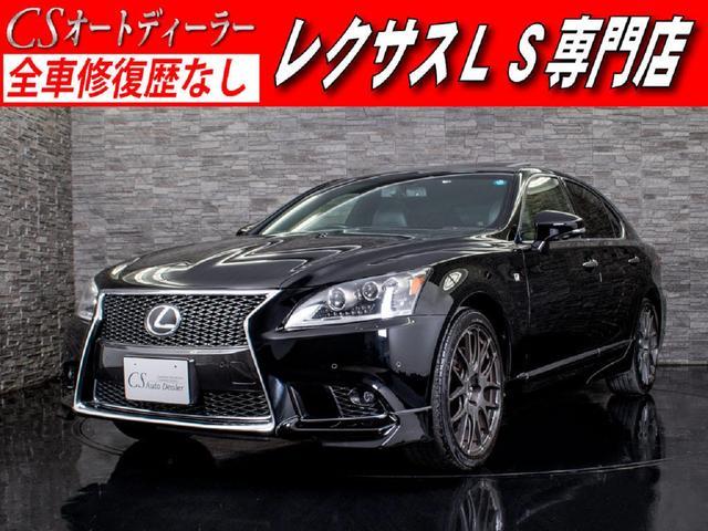 「レクサス」「LS」「セダン」「千葉県」の中古車