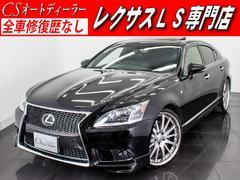LSLS460 Fスポーツ最終/SR/TRDマフラー&エアロ