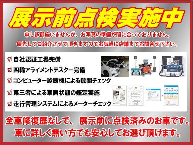 レクサス SC SC430 マークレビンソン 本革シート DVDナビ パワーシート シートメモリー HIDライト