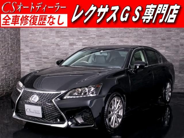 レクサス GS450h Iパッケージ 黒革 エアシート シートヒーター 禁煙車 スピンドル 地デジ DVD再生 Bluetooth