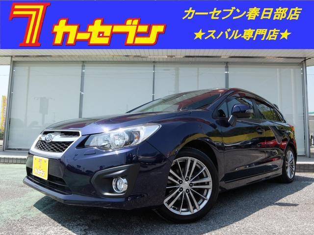 スバル 2.0i-SアイサイトナビTV Bカメスマ-トキ-電動シ-ト