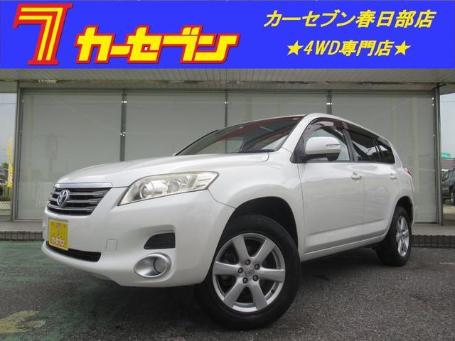 トヨタ 240S4WD HDDナビ地デジ バックカメラ スマ-トキ-