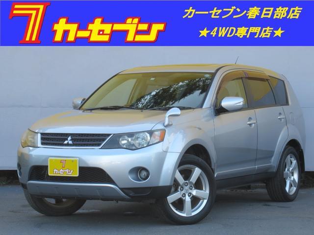 三菱 アウトランダー G 7人乗 当社買取直販車1オーナーHDDナビTVサンルーフ