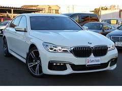 BMW740iMスポーツ ワンオーナー ローン金利0.0%