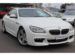 BMW640iクーペMスポーツ 保証1年 ローン金利1、9%