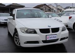 BMW320i 保証1年 ワンオーナー 禁煙車 社外HDDナビ