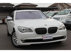 BMW750i 保証1年 ディーラー車  フィリップダウンモニター