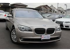 BMW750iコンフォートPKG 保証1年 サンルーフ 禁煙車