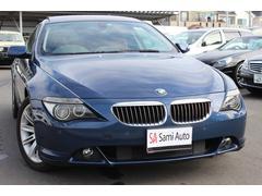 BMW645Ci 保証1年 禁煙車 ディーラー車 右ハンドル
