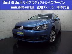 VW ゴルフヴァリアントTSIコンフォートLブルーM ディスプロ 1オナ 2015M