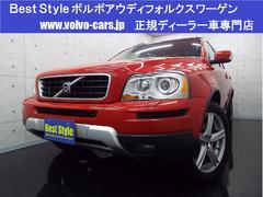 ボルボ XC903.2スポーツ150台限定 黒革 HDD 1オナ 07モデル