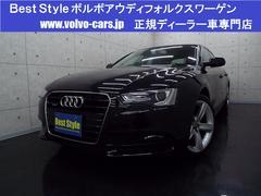 アウディ A5スポーツバック2.0TFSIクワトロ 黒革 HDD 1オナ 2013モデル