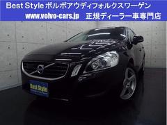 ボルボ S60T4 スカンジナビアン・リミテッド40台限定 2013モデル
