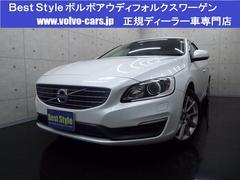 ボルボ S60T5SEセーフティP クリーム革 HDD 1オナ 2014M