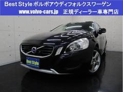 ボルボ V60ドライブe セーフティ&スタイリングP 黒革 2011モデル