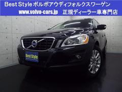 ボルボ XC60T6 SE AWD 黒革 サンR HDD ETC 2010M