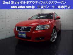 ボルボ V502.0クラシック 黒革 サンR HDD 1オナ 2012最終