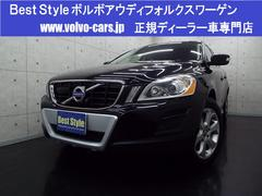 ボルボ XC60T5 LEセーフティ&スタイリングP 黒革 2012モデル