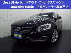 ボルボ V60ラグジュアリーED インテリ 黒革 1オナ 2015モデル