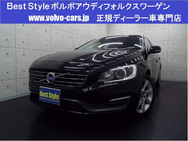 ボルボ ラグジュアリーED 黒革 純正HDD 1オナ 2014モデル