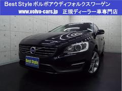 ボルボ V60T4 SEセーフティP 黒革 HDD 1オナ 2014モデル