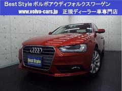 アウディ A42.0TFSIクワトロ 純正MMI Bカメラ 2013モデル