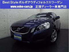 ボルボ V60ドライブeセーフティPビーチウッド革 1オナ 2012モデル