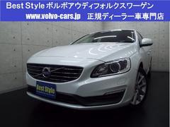 ボルボ V60T5 SEセーフティP クリーム革 純HDD 2014モデル
