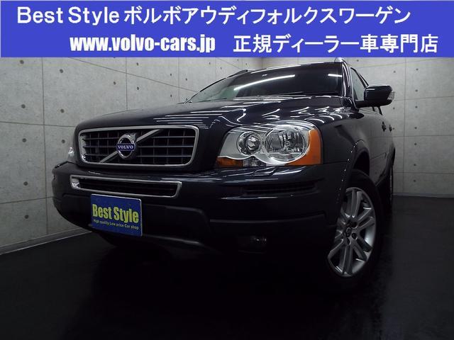 ボルボ SE 4WD 黒革 純正HDD サイドカメラ 2010モデル