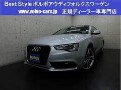 アウディ A5スポーツバック2.0TFSIクワトロ 黒革 純MMI スマート 2014M