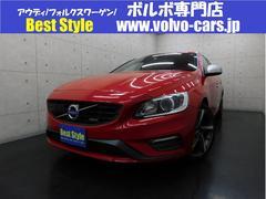 ボルボ V60T4Rデザインセーフティポールスター 1オナ 2014モデル