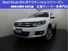 VW ティグアンTSIブルーモーション 黒革 純ナビ Bカメ 2014モデル