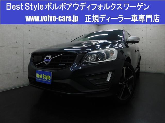ボルボ T5Rデザインインテリ 黒革 純ナビ 1オナ 2015モデル
