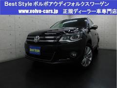 VW ティグアンラウンジ300台限定車 純ナビ Bカメラ 1オナ 2015M