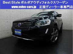 XC60T6AWDポールスターセーフティpg 1オナ 2014モデル