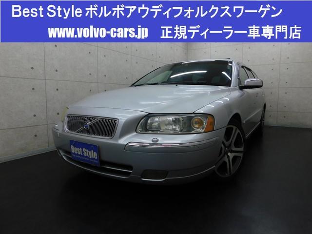 ボルボ V70 2.4ダイナミックエディション 1200台特別限定車 青革 サンルーフ ナビ Bカメラ キセノン 2005後期モデル