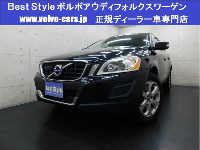 「ボルボ」「XC60」「SUV・クロカン」「埼玉県」の中古車