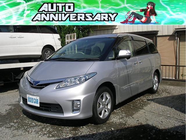 トヨタ X両側電動 純正HDDナビ 後席モニター 禁煙車 純正イルミ