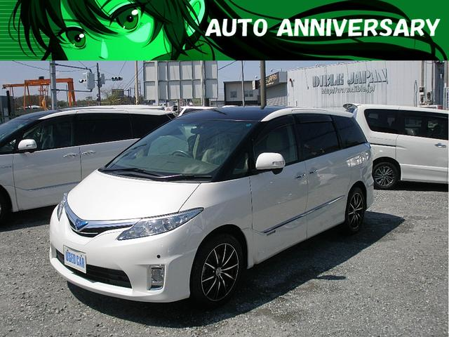 トヨタ G 本革 サンルーフ 5.1ch11スピーカー 後席モニター