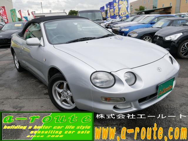 トヨタ コンバーチブルタイプX 5速MT 幌交換済 SDナビ 禁煙車