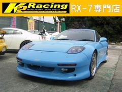 RX−7タイプRBバサースト HKSマフラー TEIN車高調