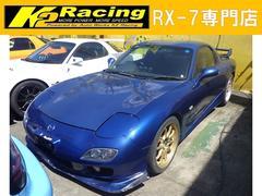 RX−7タイプRS Goo鑑定車 5速MT マツダリビルトエンジン