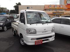 ハイゼットトラックスペシャル 農用パック ワンオーナー 4WD