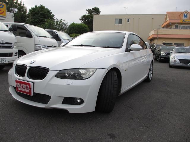BMW 320i Mスポーツパッケージ HDDナビ SR パワーシート ETC Pスタート キーレス スマートキー 集中ドアロック ABS HID 盗難防止装置 純正AW