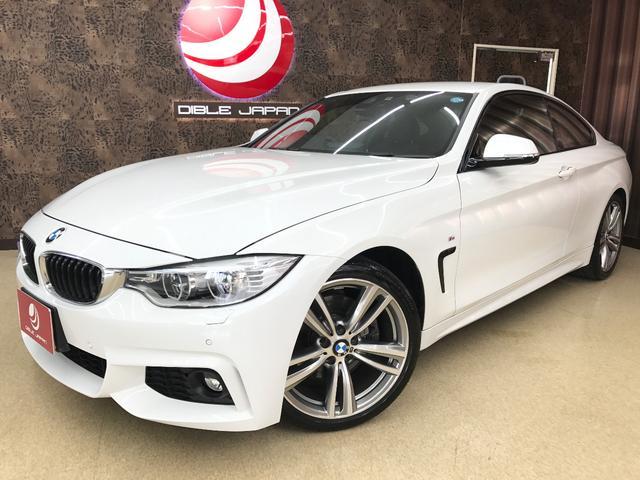 BMW 428iクーペ Mスポーツ レーダークルコン 禁煙車